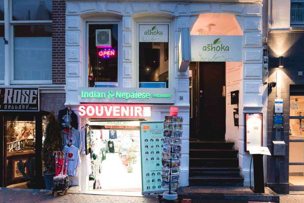 Amsterdam Reiseblog - Essen in Amsterdam, Ashoka